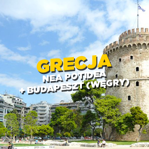 Grecja Nea Potidea